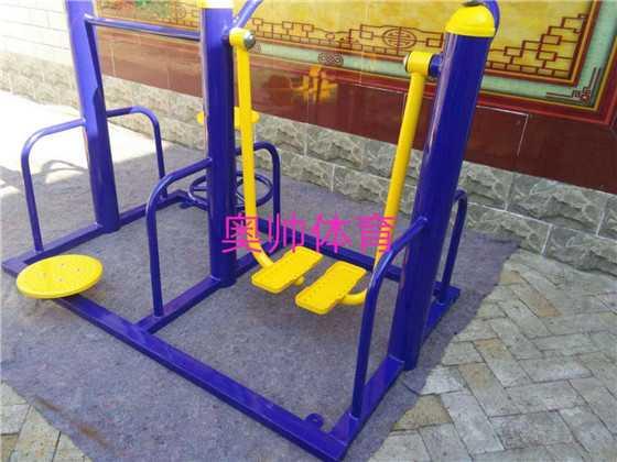 室外健身路径器材